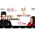 Couple Passes for Guru Randhawa and Alka Yagnik's Concert